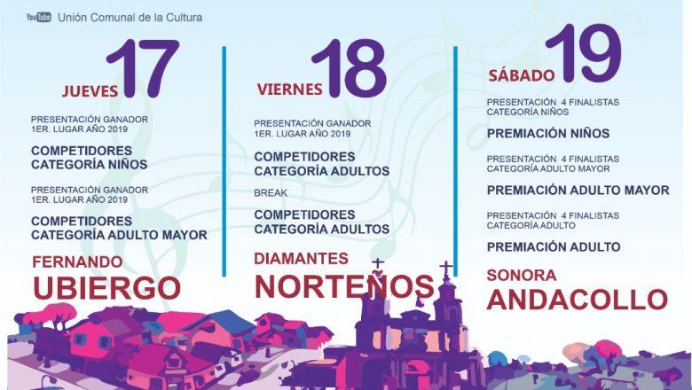 El Séptimo Cantar Vecinal se realizará por canales locales de televisión, redes sociales y en línea, los días 17, 18 y 19 de diciembre